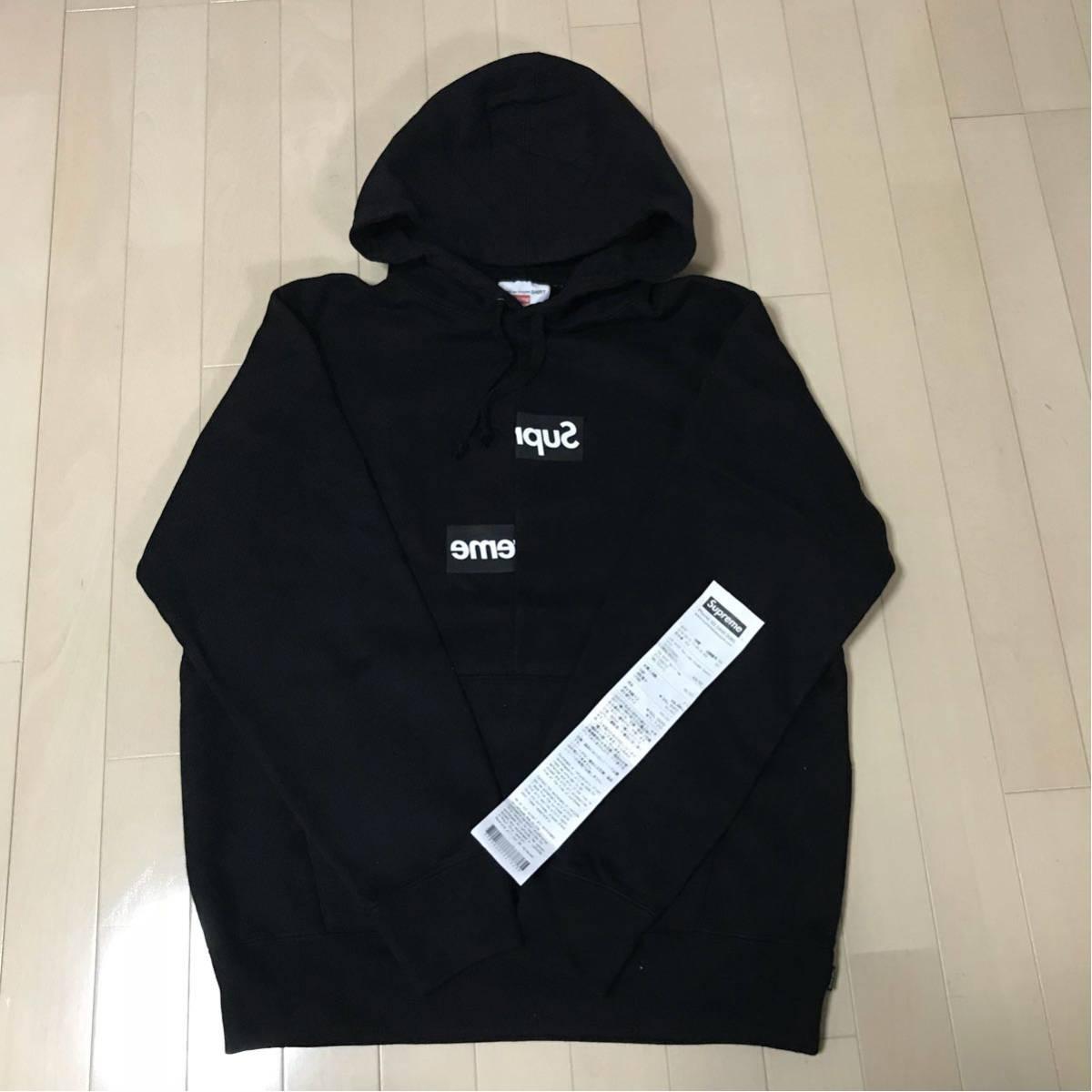 国内正規品 黒 M Supreme Comme des Garcons SHIRT Split Box Logo Hooded Sweatshirt シュプリーム ギャルソン ボックスロゴ パーカー