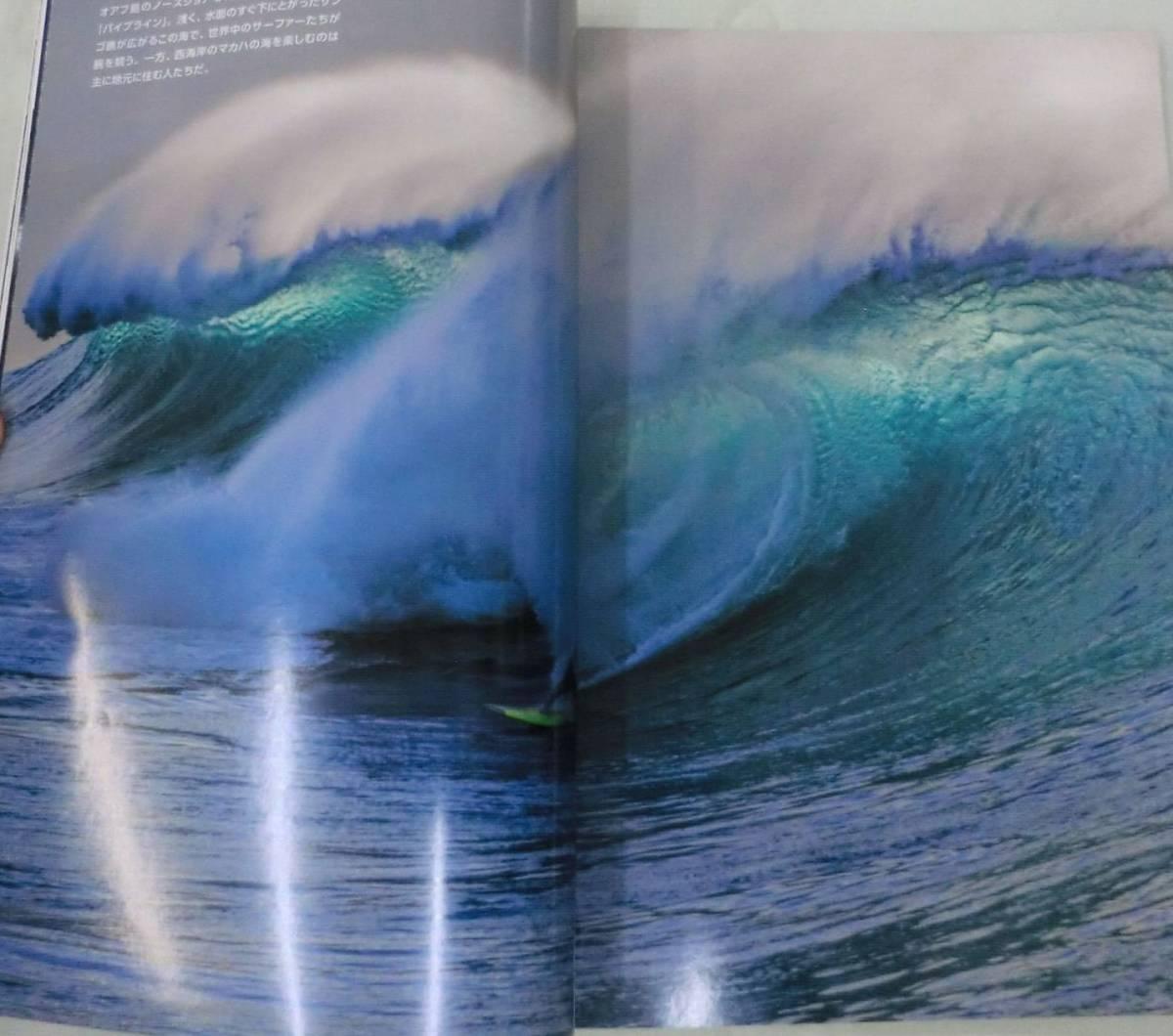 【雑誌】NATIONAL GEOGRAPHIC (ナショナル ジオグラフィック) 日本版 2015年2月号 ★ハワイ 波と生きる★イタリアアルプス極上の自然_画像3