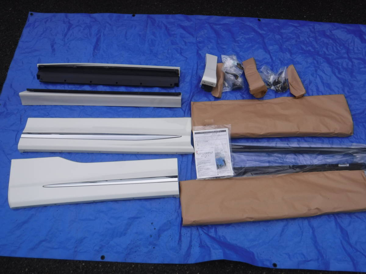 アルファード ベルファイア ヴェルファイア 30 モデリスタ サイドスカート サイドプロテクター パール ホワイト 070