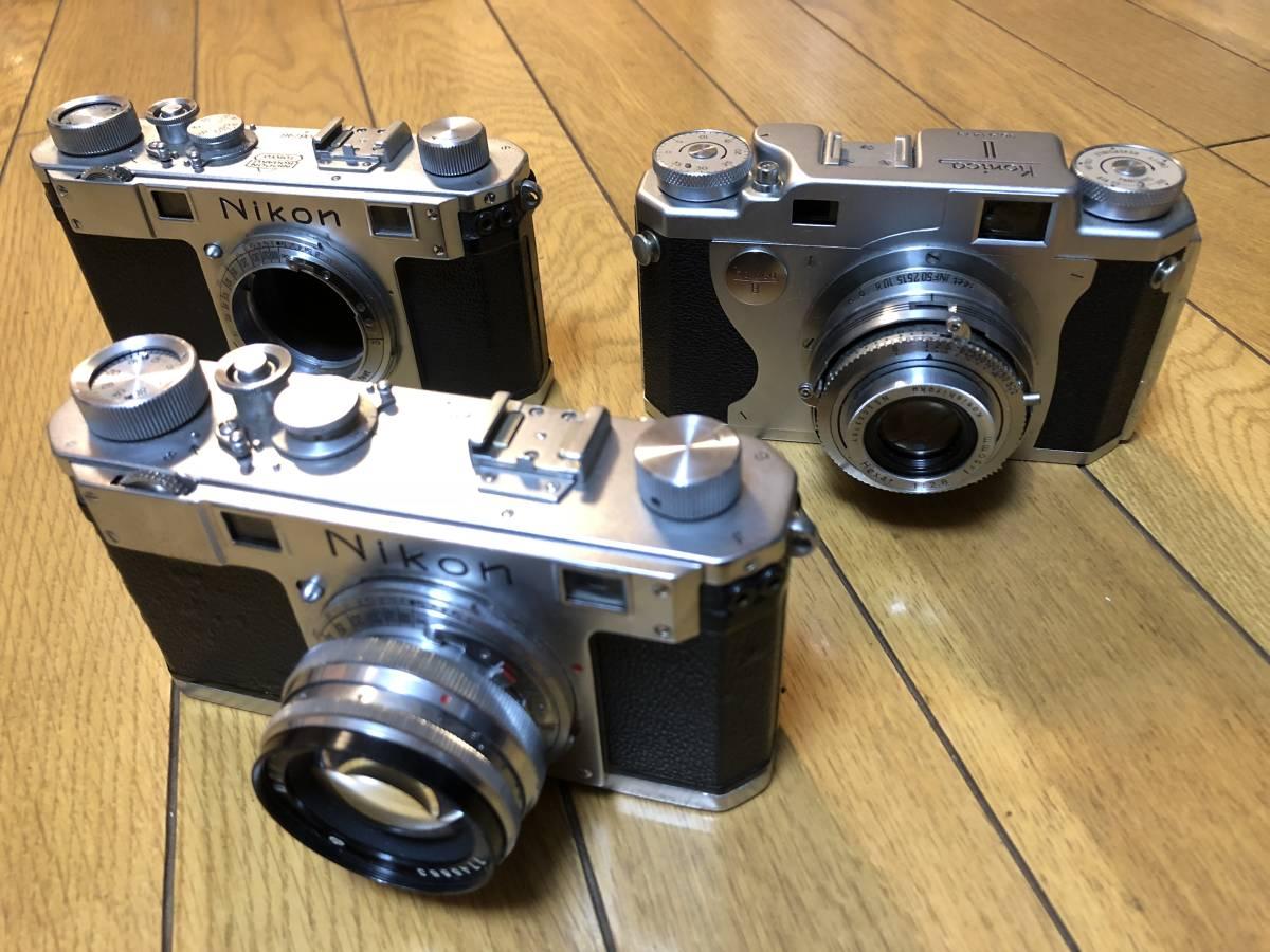 ジャンクセット ニコンS22台 ジュピター コニカ II レンジファインダー Nikonn S2 Jupiter 50mm 2 & Kinica II Hexar 50mm 2.8