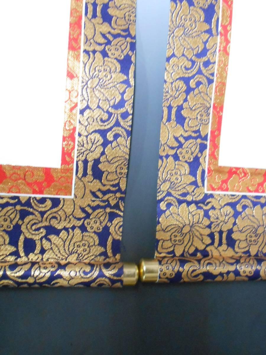 新品 法名軸 無地 金襴表装 2本まとめて 仏教美術 仏具 仏壇 戒名 浄土真宗 真言宗 日蓮宗 旧家蔵うぶだしのお品_画像5