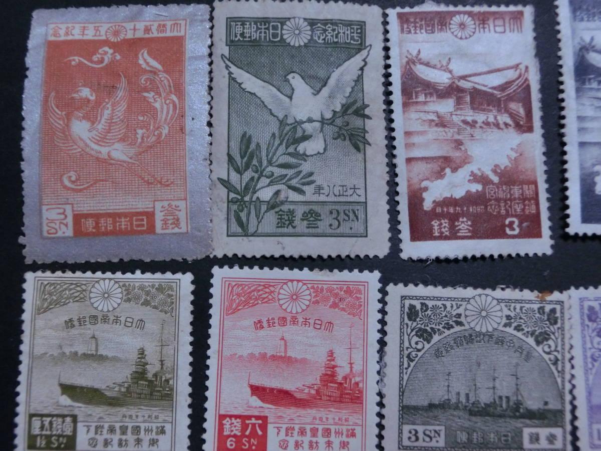 【 糊落ちNG記念切手(主に戦前)未使用おまとめ 】_画像9
