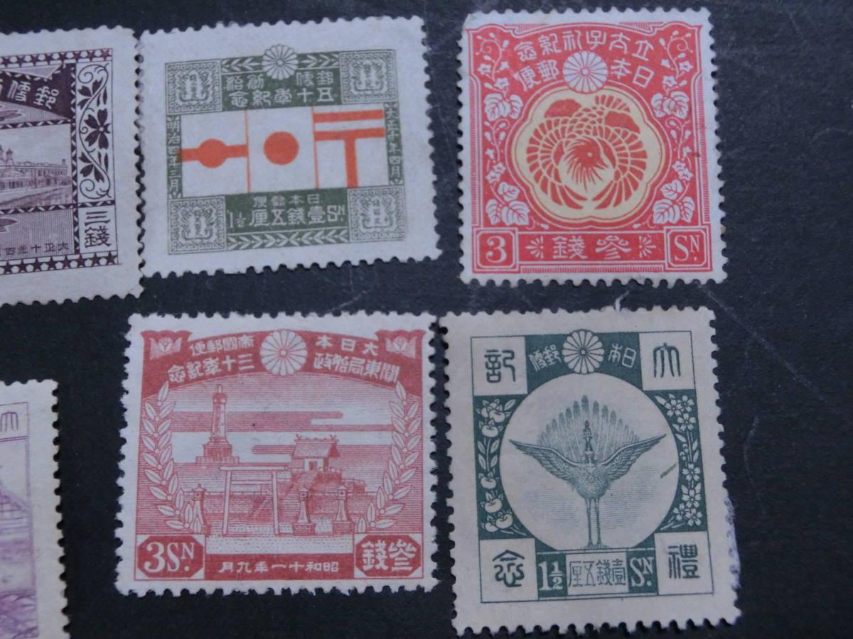 【 糊落ちNG記念切手(主に戦前)未使用おまとめ 】_画像10