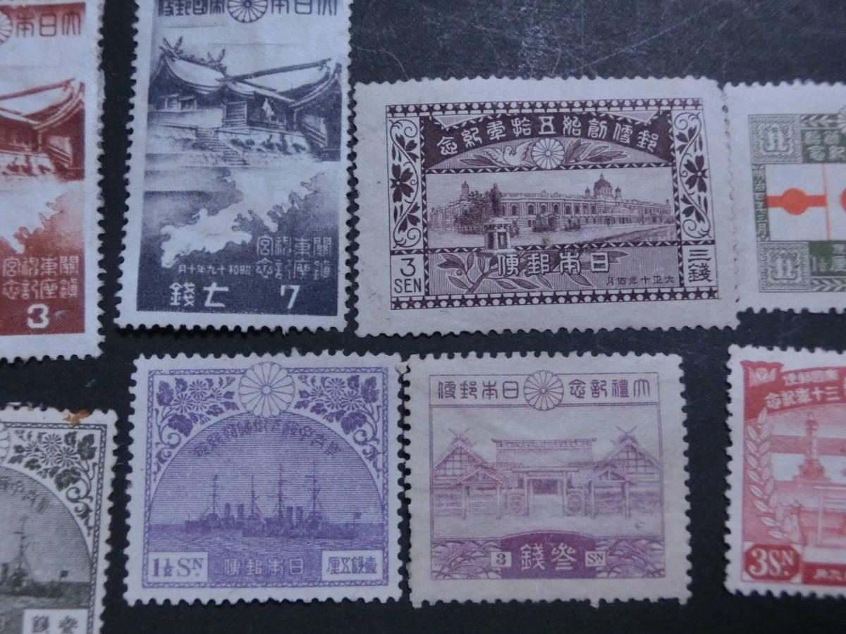 【 糊落ちNG記念切手(主に戦前)未使用おまとめ 】_画像4