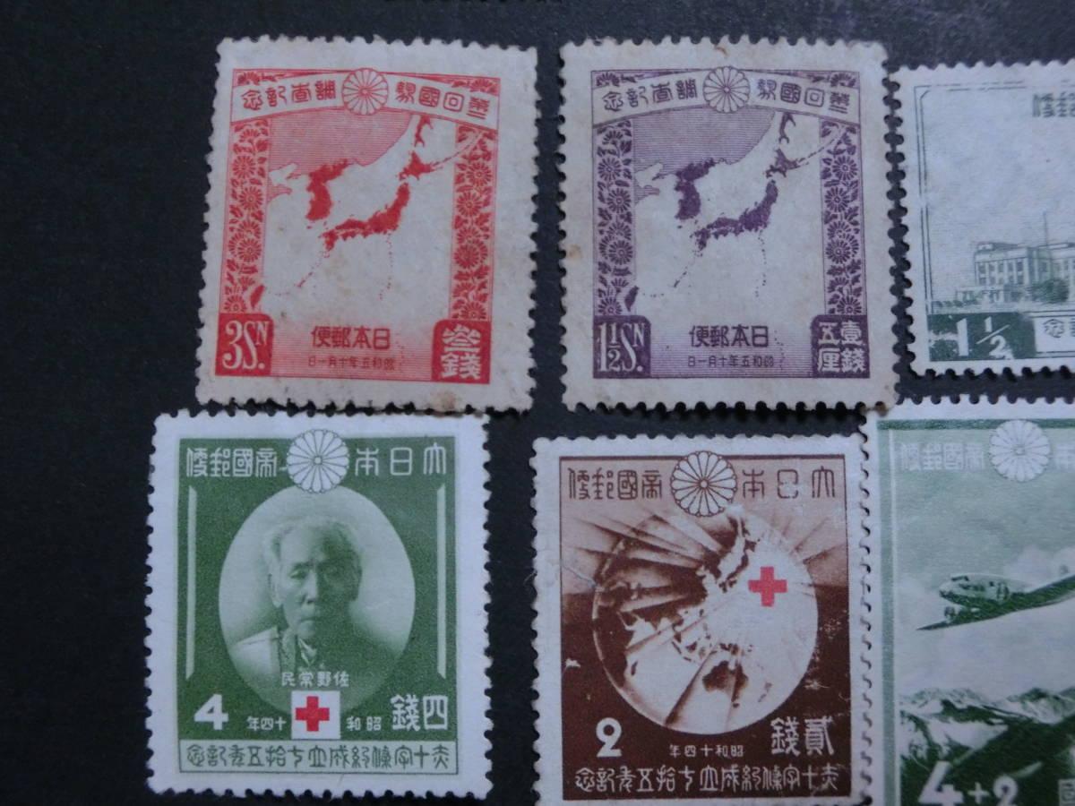 【 糊落ちNG記念切手(主に戦前)未使用おまとめ 】_画像5