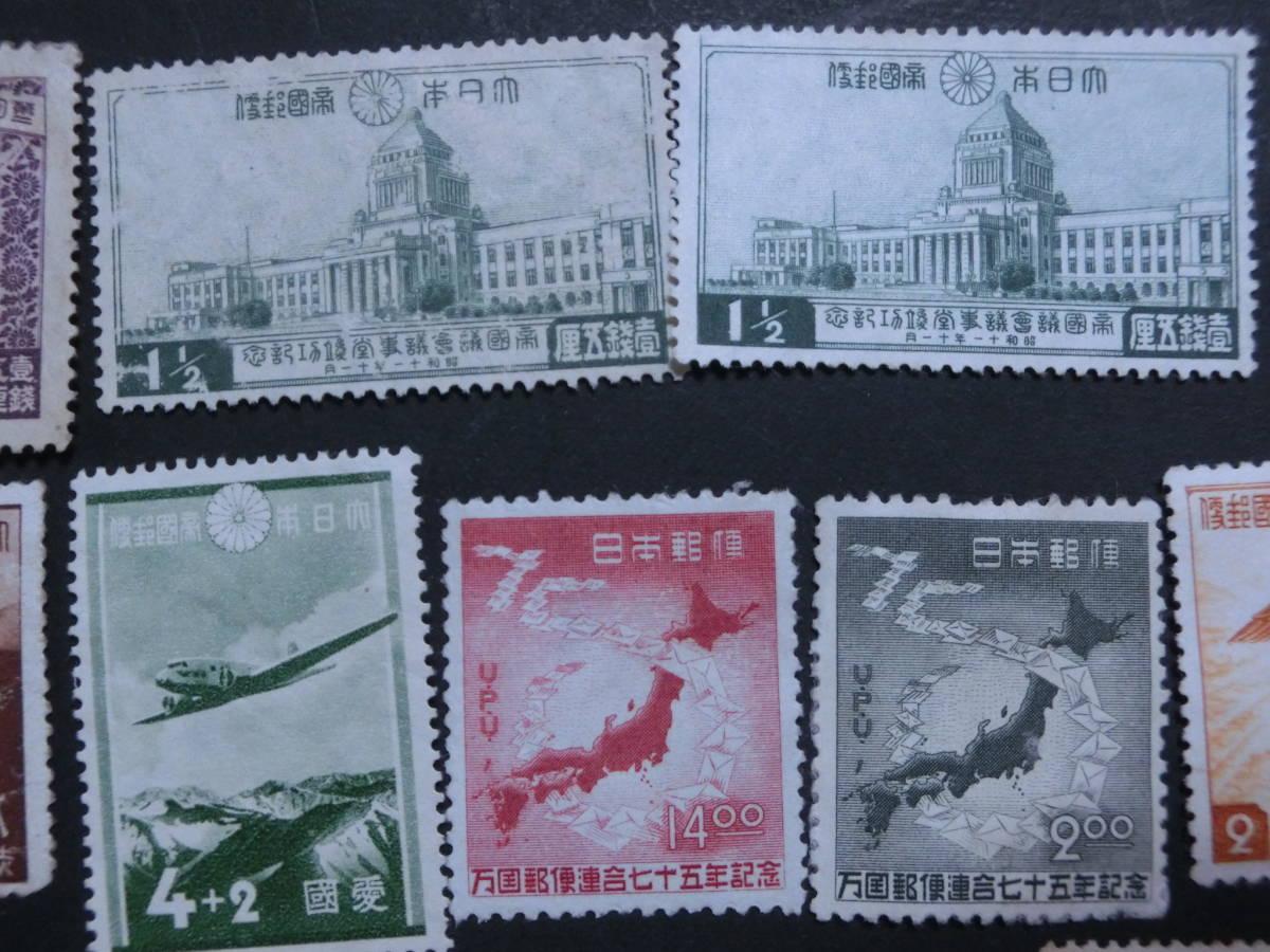 【 糊落ちNG記念切手(主に戦前)未使用おまとめ 】_画像6