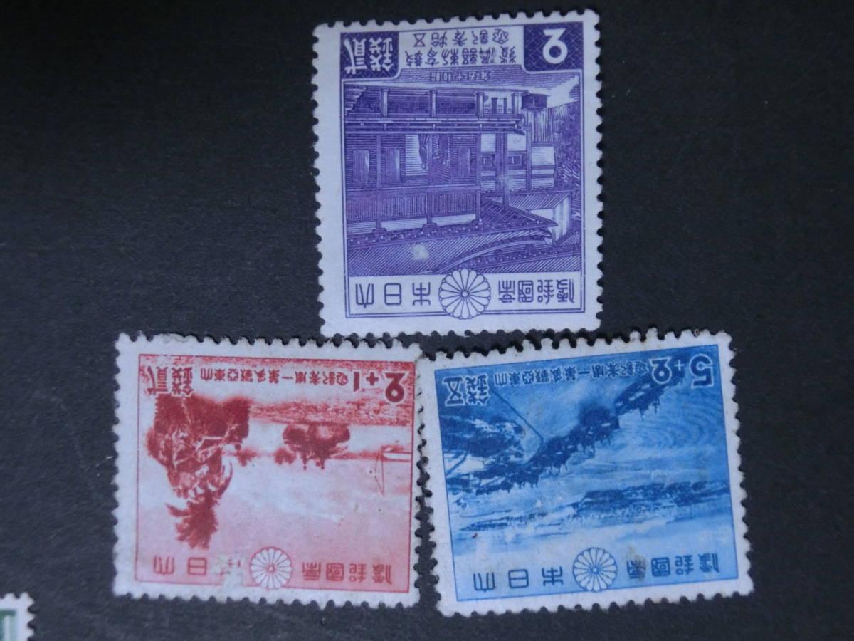 【 糊落ちNG記念切手(主に戦前)未使用おまとめ 】_画像7