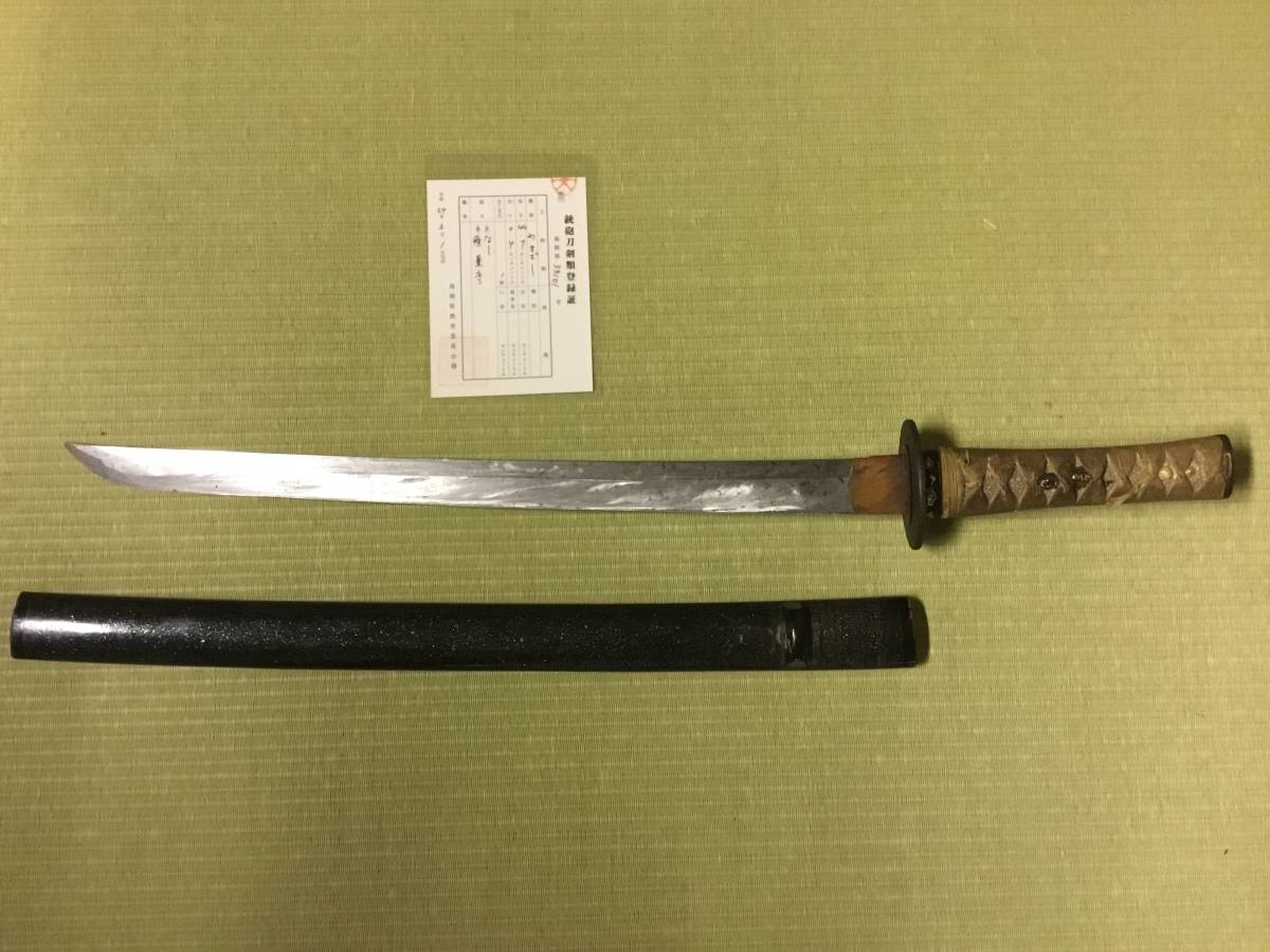 Source Kanamei The Edo era era with a worn body was a body width A rust pattern was a valuable thing with a depressed central part, a pattern edge aligned