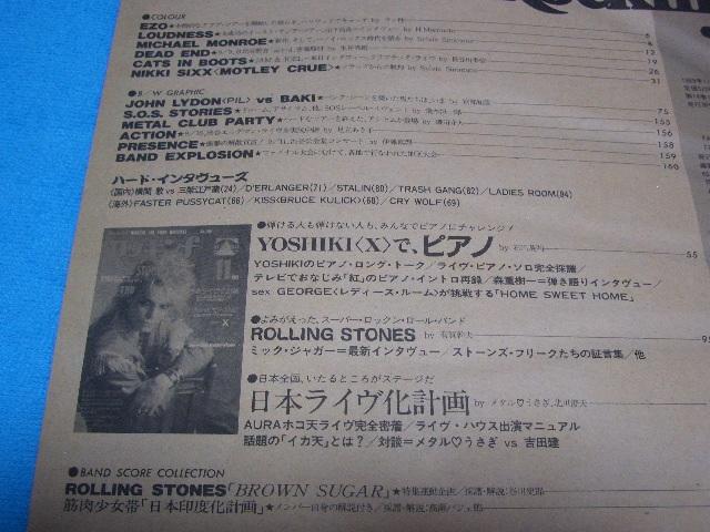 �9.���)�.�9l$yi��f-9�-�f�x�_ロッキンf rockin\'f★xエックス【1989年11月】デラ