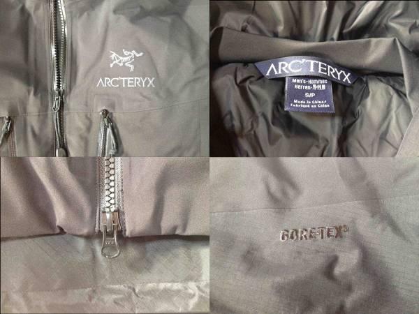 ARC' TERYX Fission SV アークテリクス フィジョン ブラック S [送料無料]