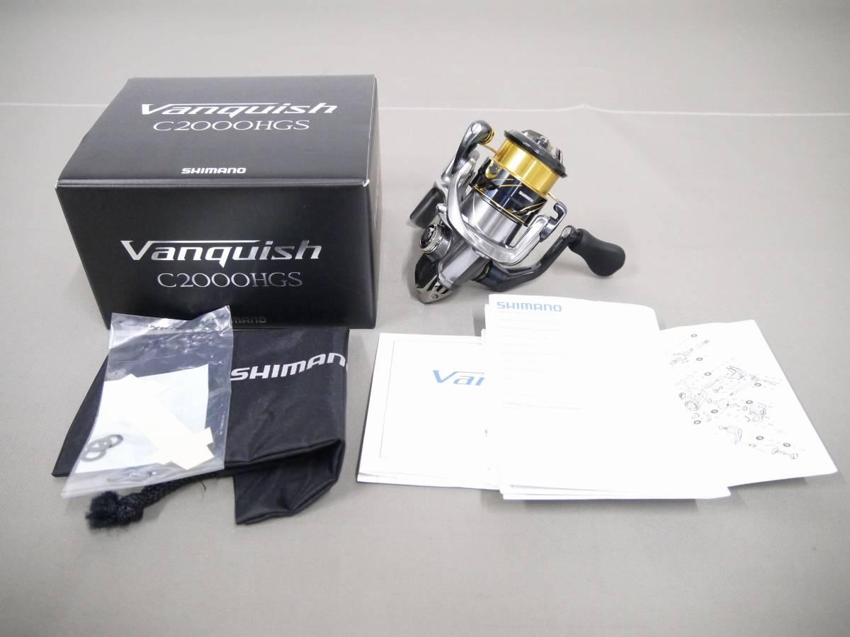 1円~★シマノ '16 ヴァンキッシュ C2000HGS★SHIMANO Vanquish C2000HGS★格安スタート(1095)_画像3