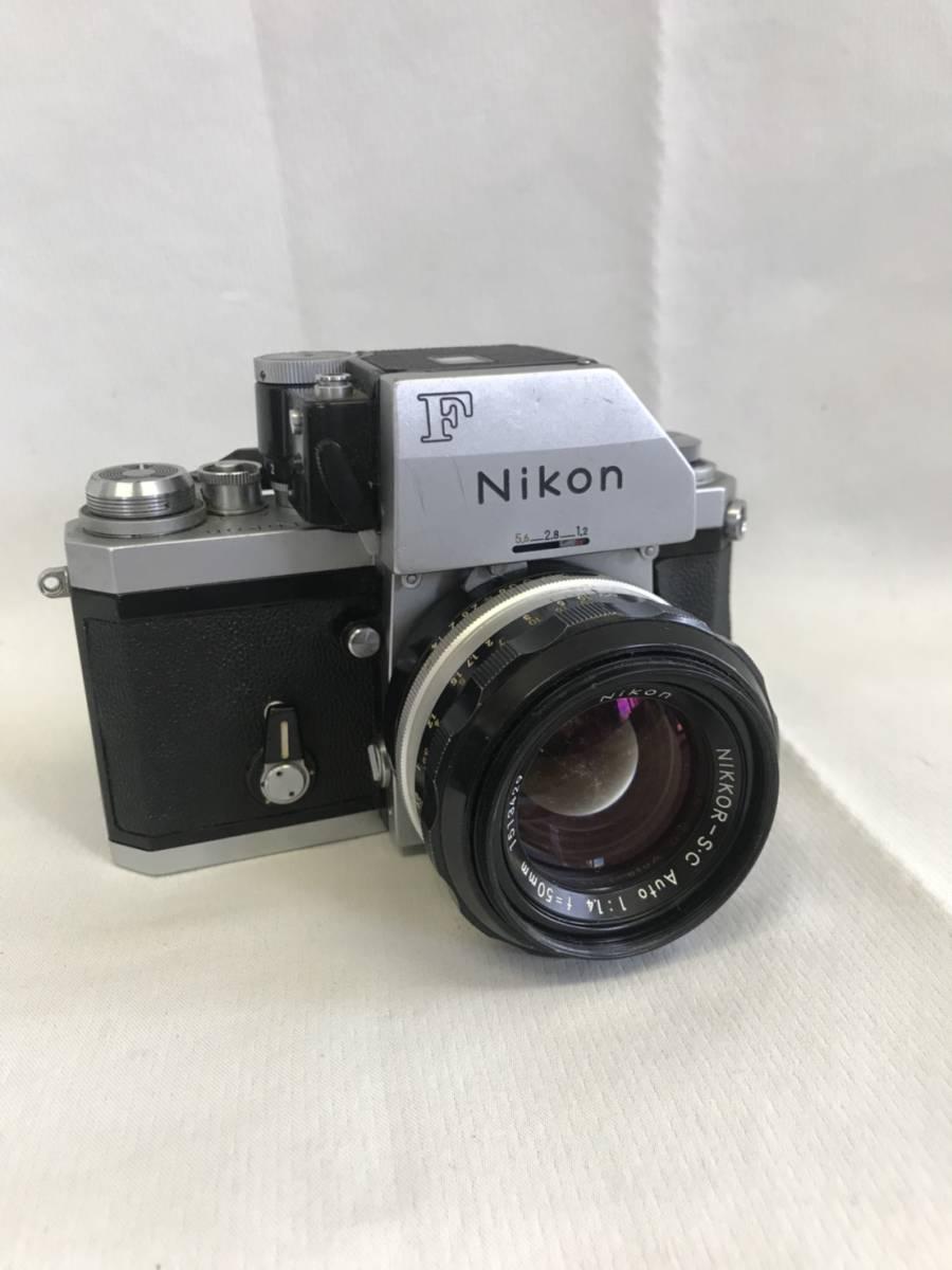 NIKON F 7434525 NIKKOR-S.C Auto 1:1.4 f=50mm