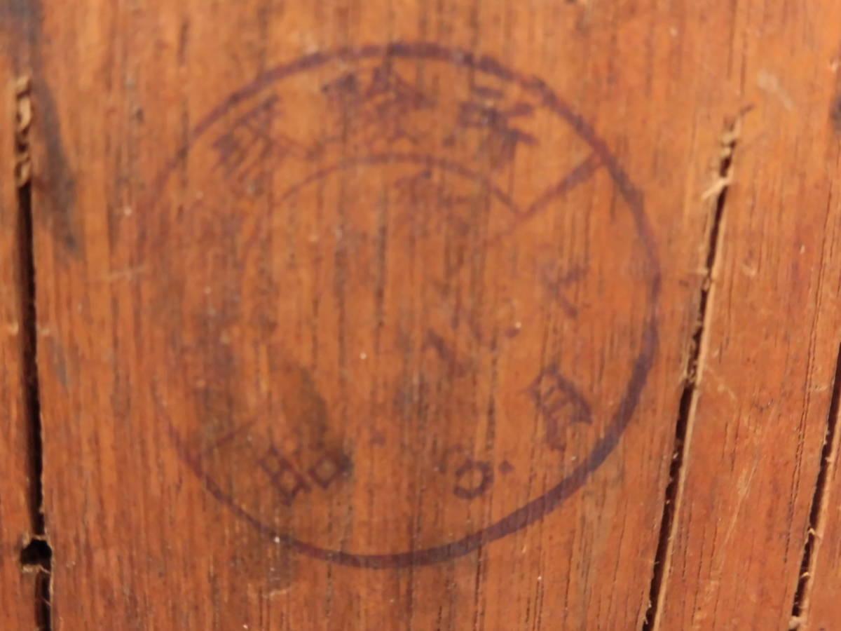 昭和レトロ 【 古い 木製 電話機 デルビル磁石式壁掛電話機?手回し 】 飾り ディスプレイ_画像2