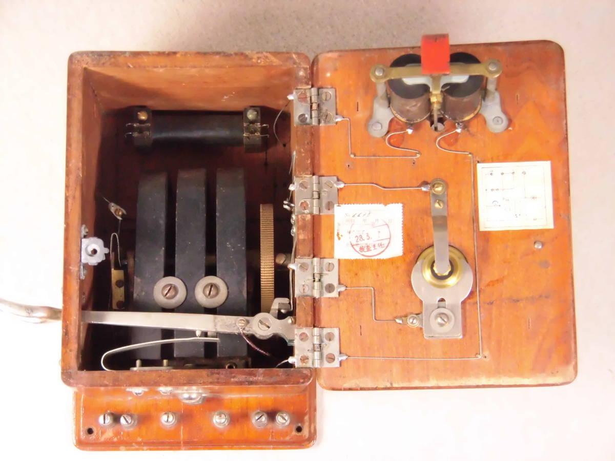 昭和レトロ 【 古い 木製 電話機 デルビル磁石式壁掛電話機?手回し 】 飾り ディスプレイ_画像7