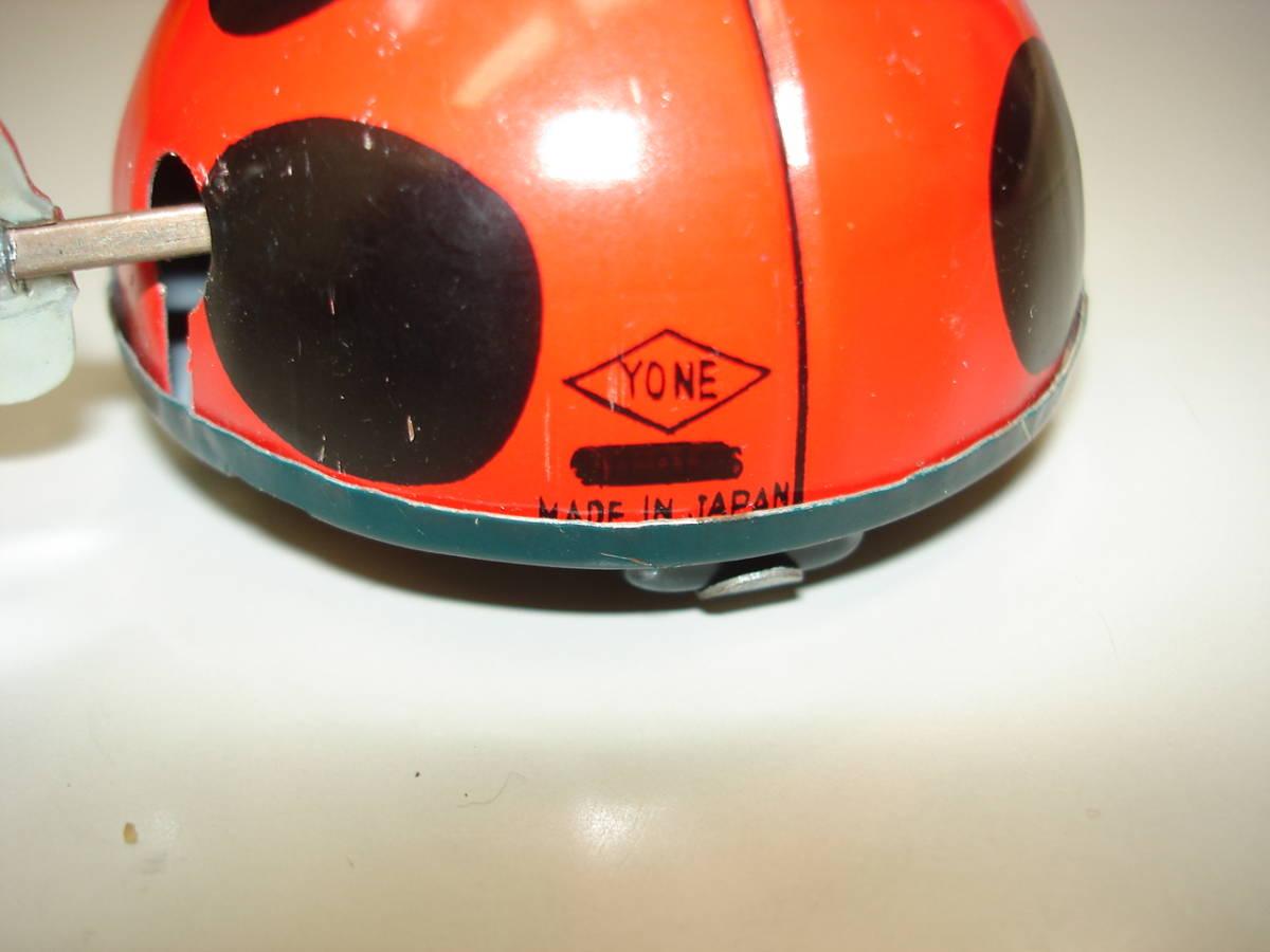 ★【逸品堂】★ 当時物 ブリキのおもちゃ 星 テントウ虫 てんとう虫 ヨネ YONE 日本製 MADA IN JAPAN ゼンマイ式 せんまいで動く昭和レトロ_画像3