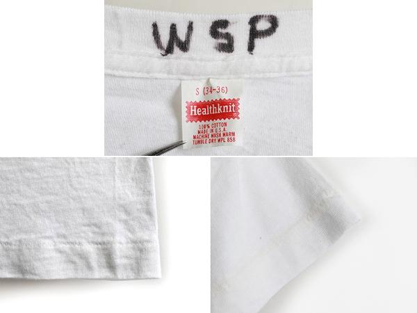 70s 80s USA製 ビンテージ 希少サイズ S ■ Healthknit ヘルスニット Vネック 半袖 Tシャツ 白 ( メンズ 男性 ) 古着 70年代 80年代 無地_画像3