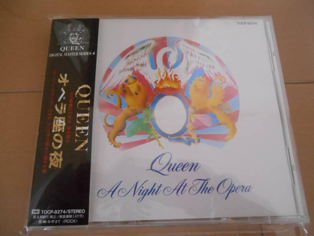 クイーン / Queen CD34タイトルセット フレディ・マーキュリー ブライアン・メイ_画像4