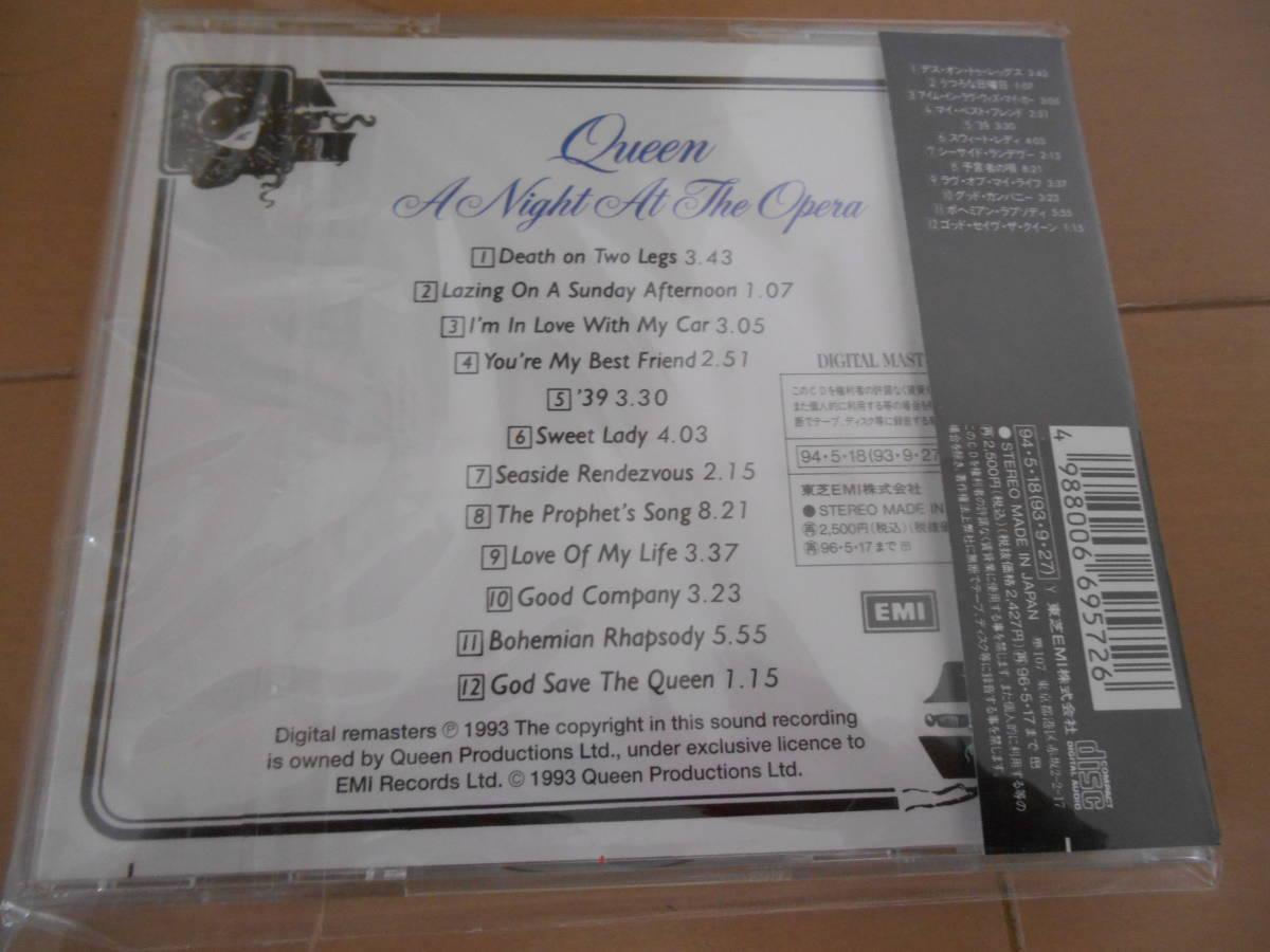 クイーン / Queen CD34タイトルセット フレディ・マーキュリー ブライアン・メイ_画像5