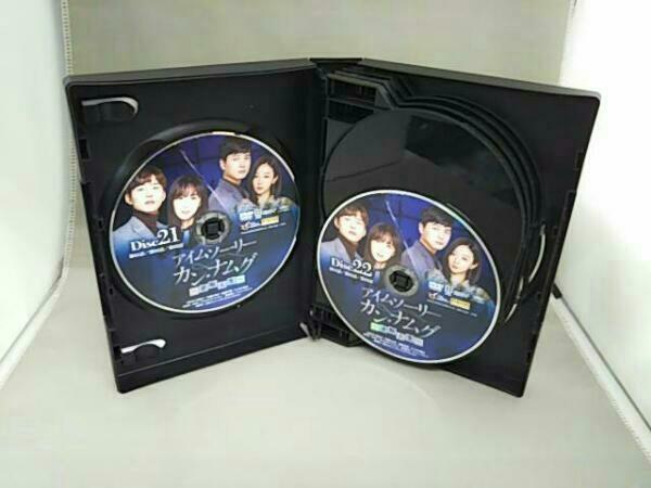 DVD アイムソーリー カン・ナムグ~逆転人生~ DVD-BOX3_画像3