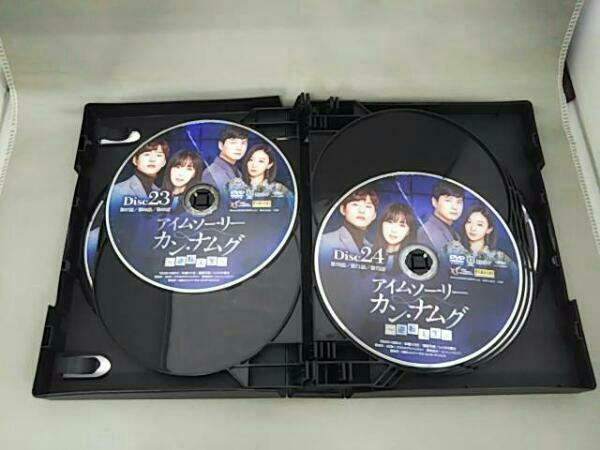 DVD アイムソーリー カン・ナムグ~逆転人生~ DVD-BOX3_画像4