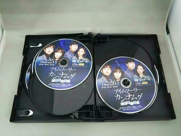 DVD アイムソーリー カン・ナムグ~逆転人生~ DVD-BOX3_画像5
