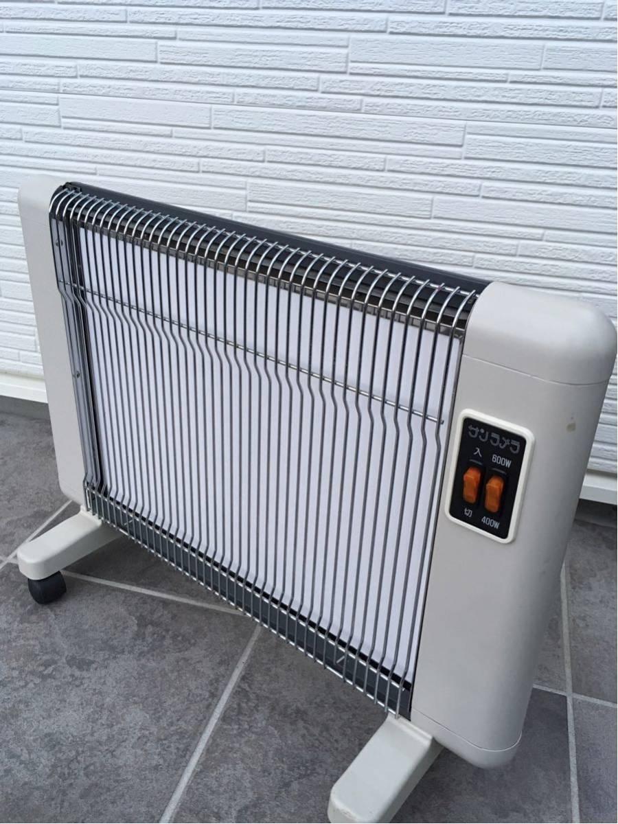 美品 ニューセラミックヒーター サンラメラ 600W型 遠赤外線輻射式暖房器 _画像2