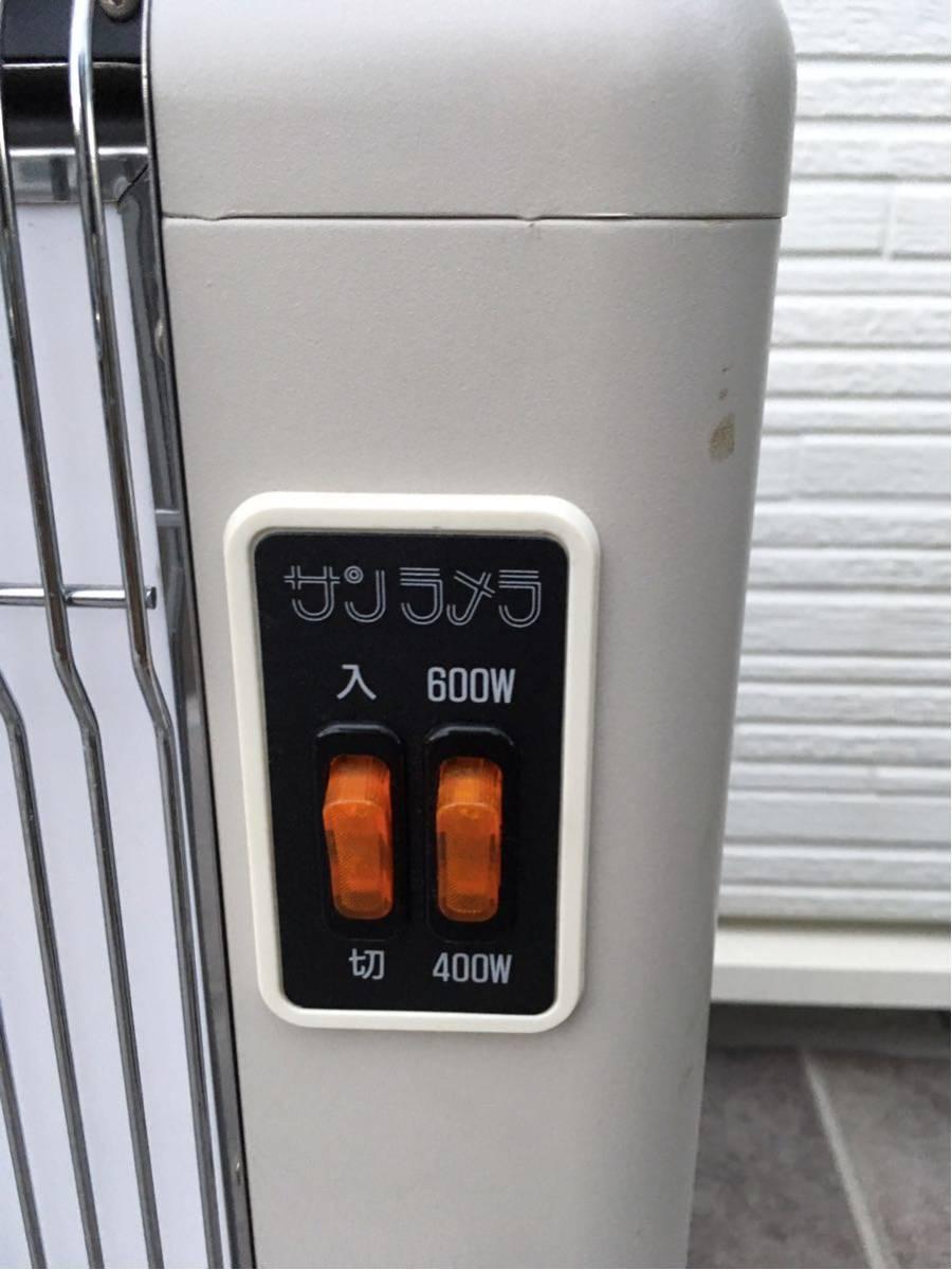 美品 ニューセラミックヒーター サンラメラ 600W型 遠赤外線輻射式暖房器 _画像3