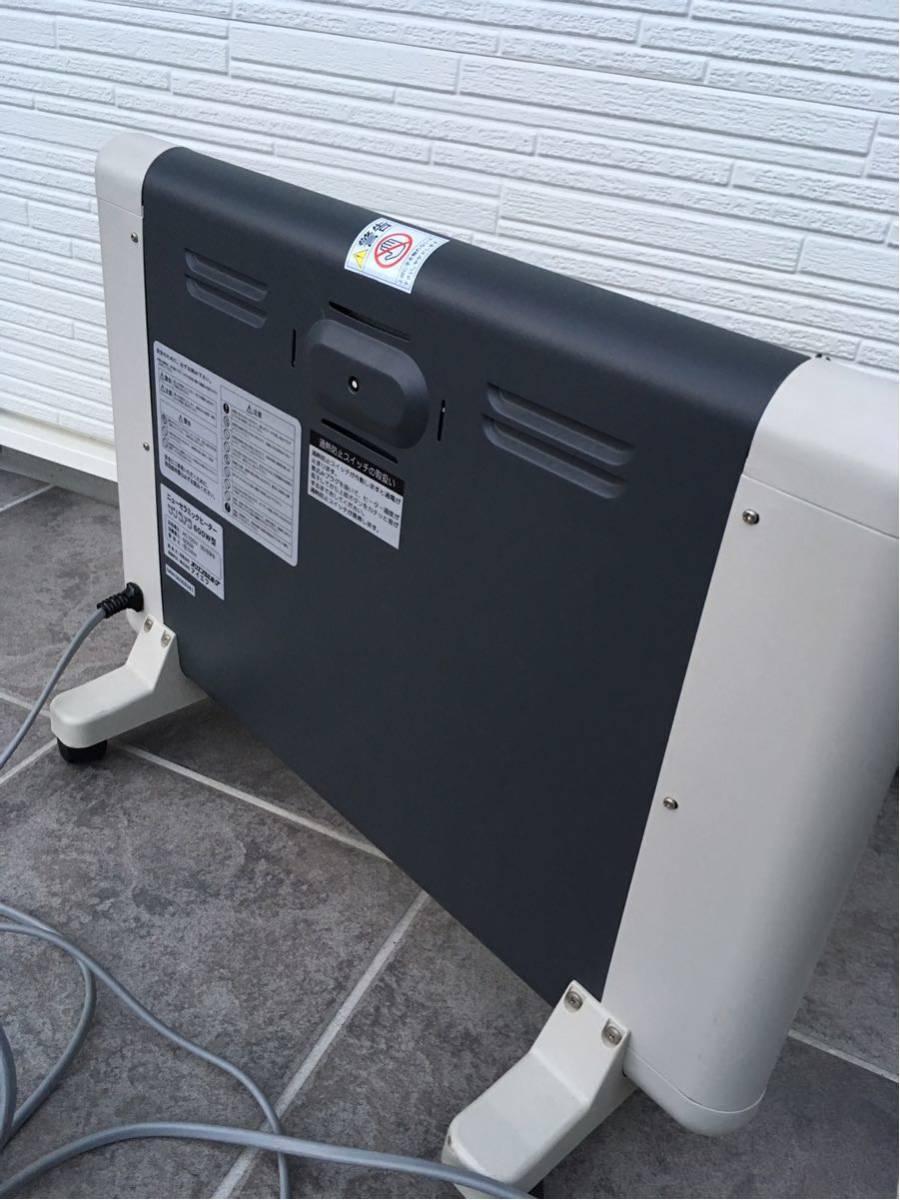 美品 ニューセラミックヒーター サンラメラ 600W型 遠赤外線輻射式暖房器 _画像6