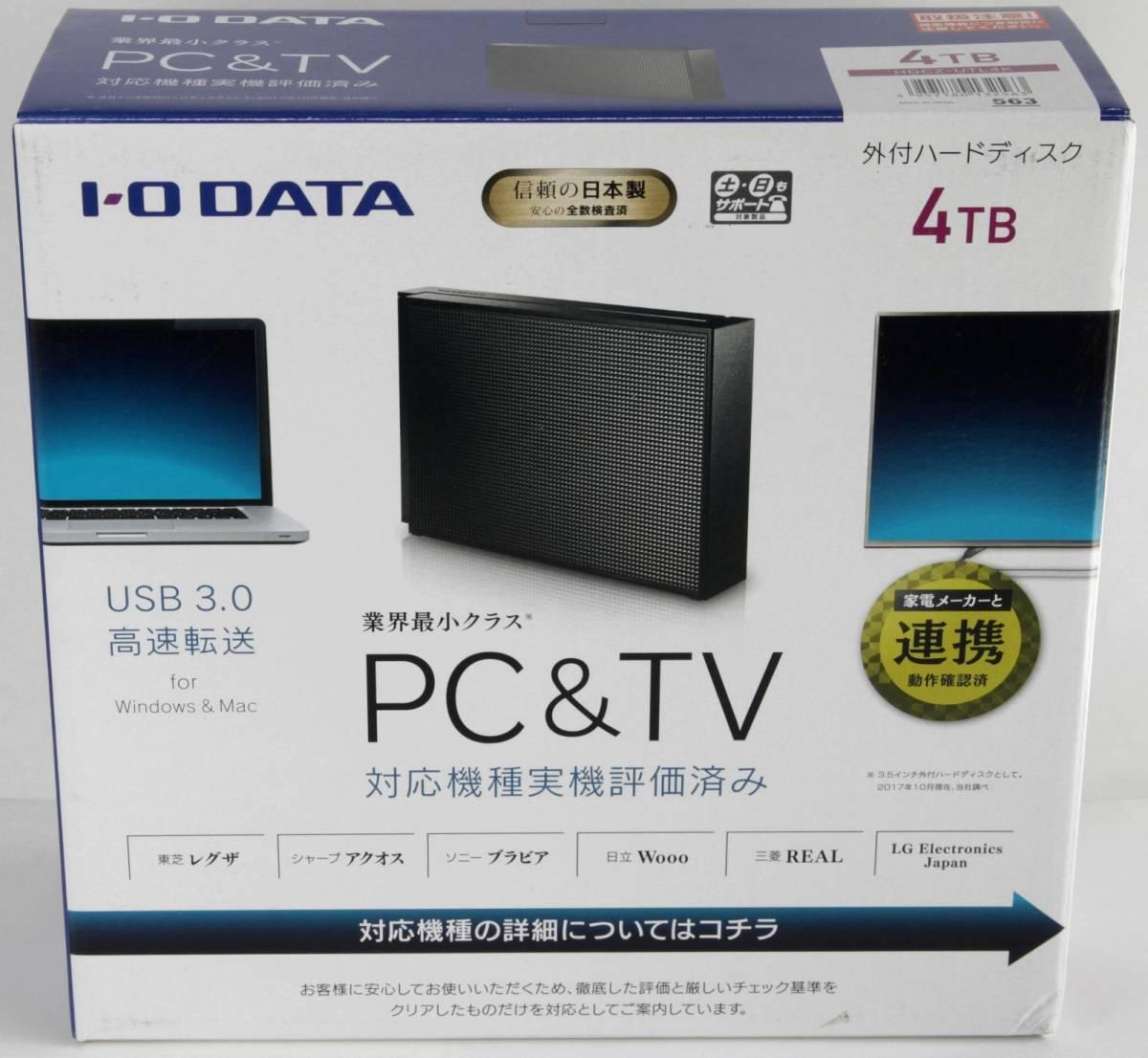 ■○I・O DATA USB3.0対応 HDCZ-UTL4K 4TB