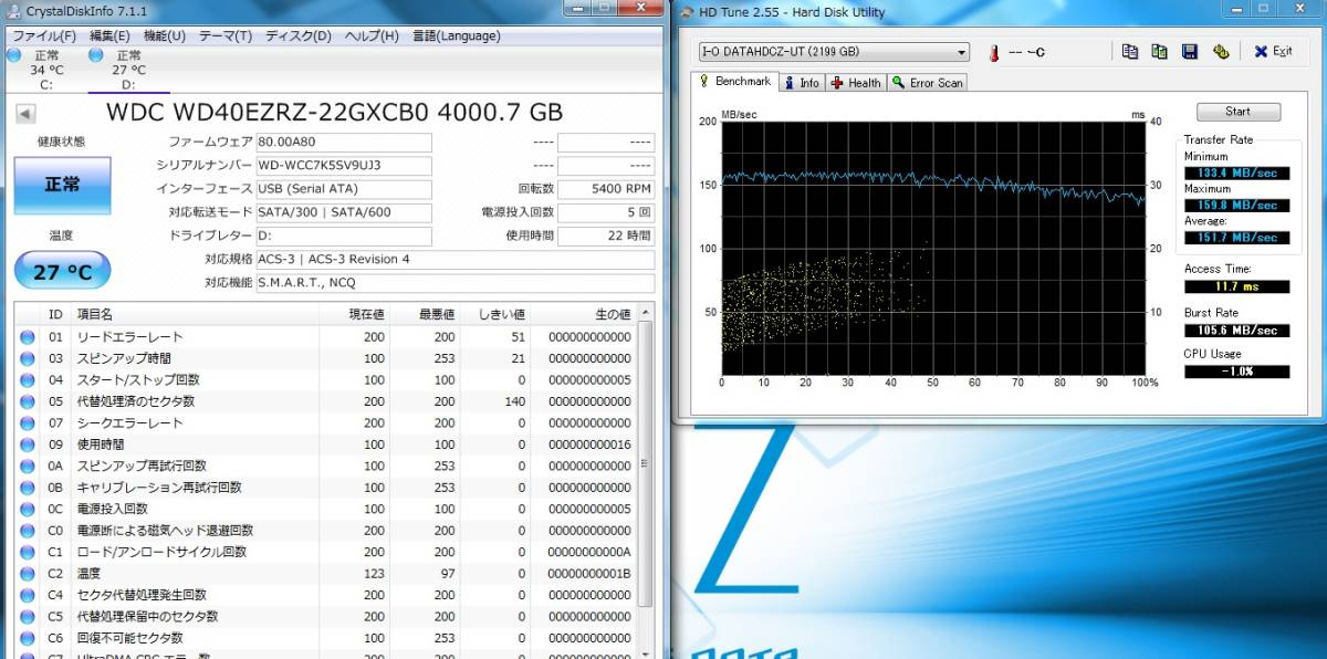 ■○I・O DATA USB3.0対応 HDCZ-UTL4K 4TB_画像4