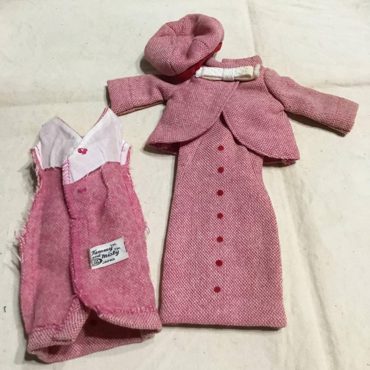 タミ―ちゃん用1組+ジャンパースカート