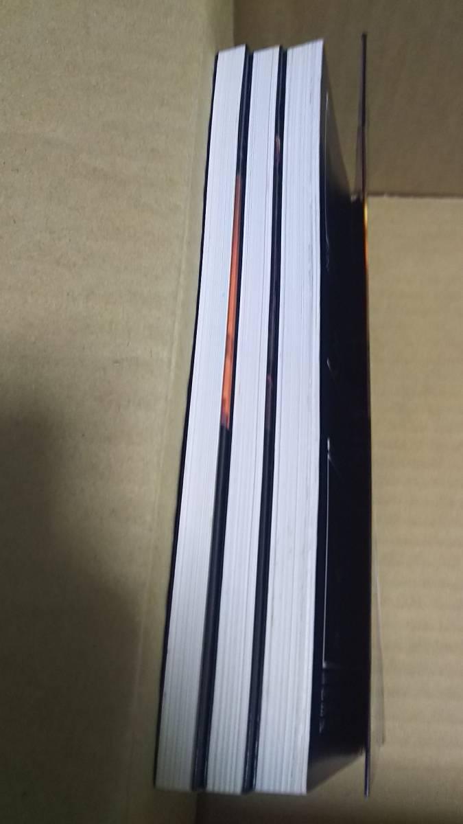 ラストオーダー 全巻全3巻 前川つかさ_画像2