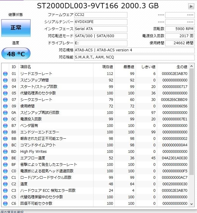 正常判定 Western WD3200AVVS 320GB 2個セット  送185円~510円 #3_画像3