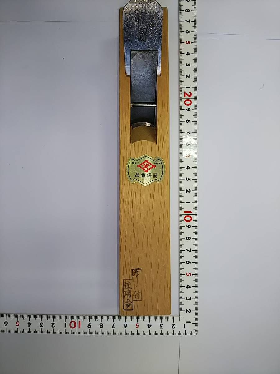ヒシケン 内丸鉋 24㎜ 本刃付 使用台 送料無料 プロ 本職 希少 かんな 大工 鉋_画像3