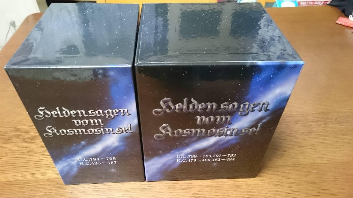 銀河英雄伝説 DVDBOX 付属ガイドブック 中古品 ※ディスク1枚欠品有ります!_画像5