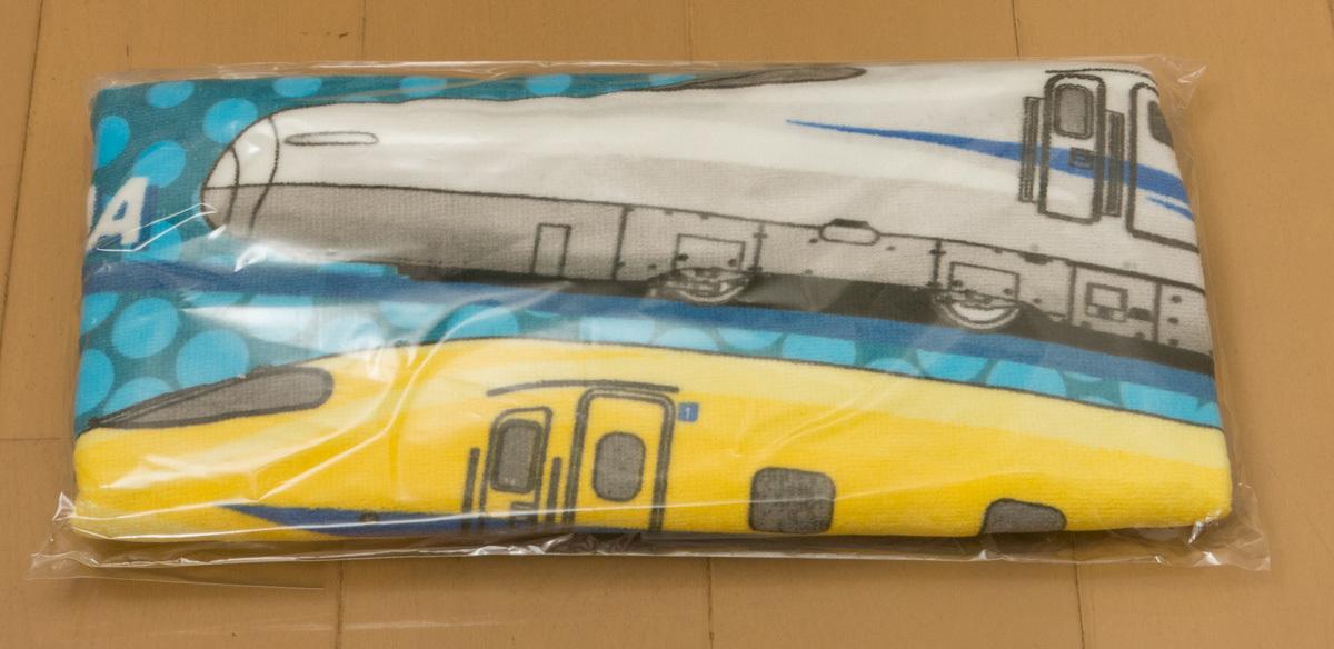 【送料込!】日車夢工房 タオル N700A系+ドクターイエロー923系 新品未開封品