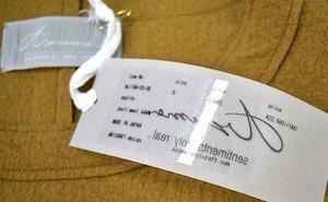 Azuma. アズマ Inside-Out Pullover インサイドアウト プルオーバー 17AW 0(M) キャメル Wool Knit ウール ニット カットソー セーター_画像7
