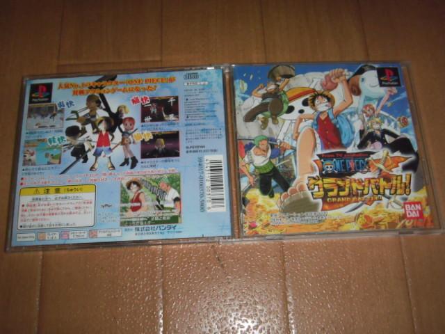 ジャンク PS ワンピース グランドバトル 即決有 送料180円_画像1