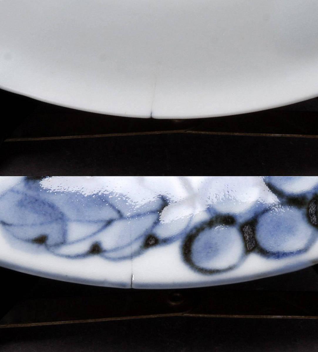 橘吉 たち吉 カップ&ソーサー5客セット 染付 葡萄柄 口径8.5㎝ 高さ5.5㎝ 底径4㎝/直径14.5㎝ 高さ2㎝ 中古 KA-7065_画像4