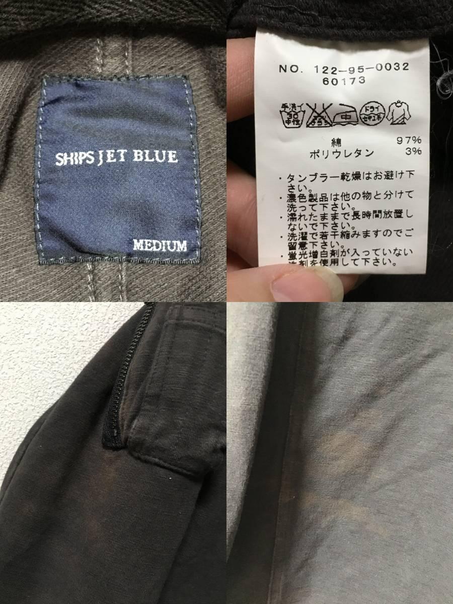SHIPS JET BLUE シップス ミリタリーフードジャケット BJAH.I_画像3