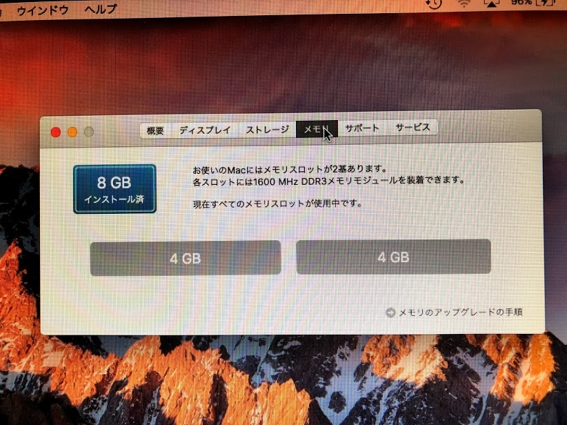 MacBook Pro 13, 2012 8GB/HDD500GB Core i7 ジャンク_画像6