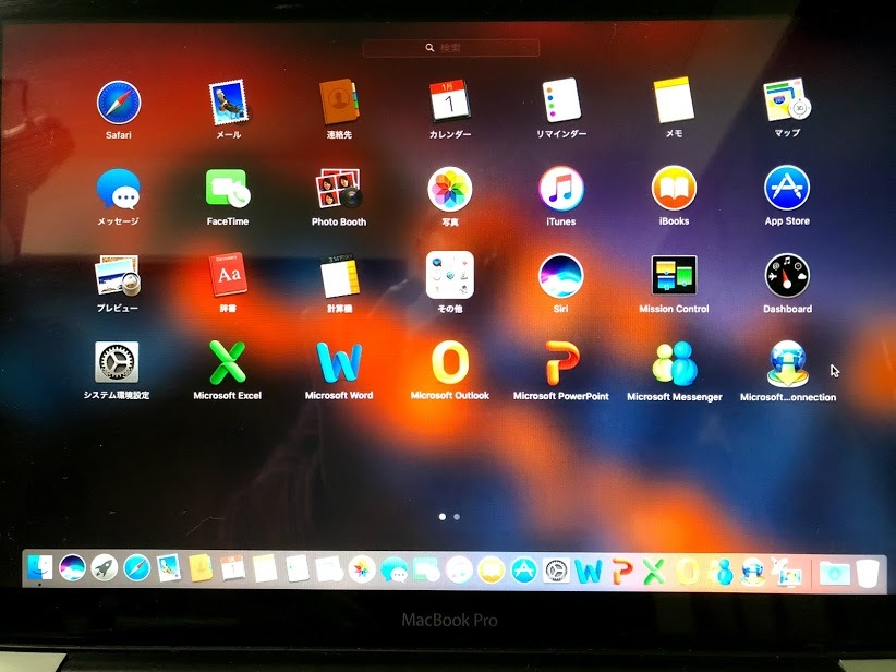 MacBook Pro 13, 2012 8GB/HDD500GB Core i7 ジャンク_画像8