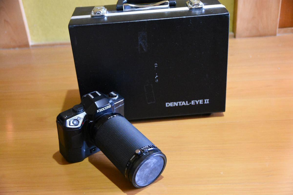 kyocera dental eye II ケース フィルムカメラ Z6_画像1