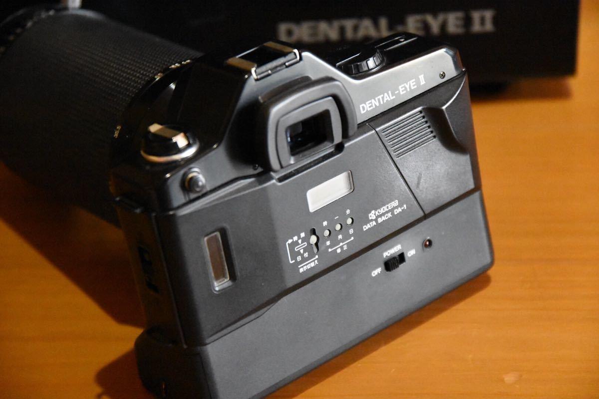 kyocera dental eye II ケース フィルムカメラ Z6_画像3