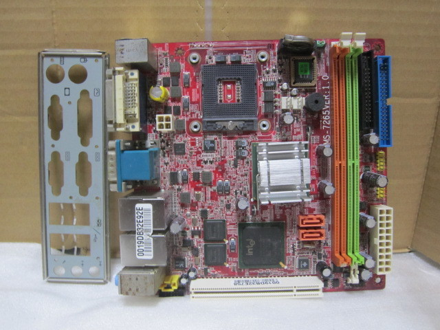 Motherboard drivers ms-7142 win7 msi for