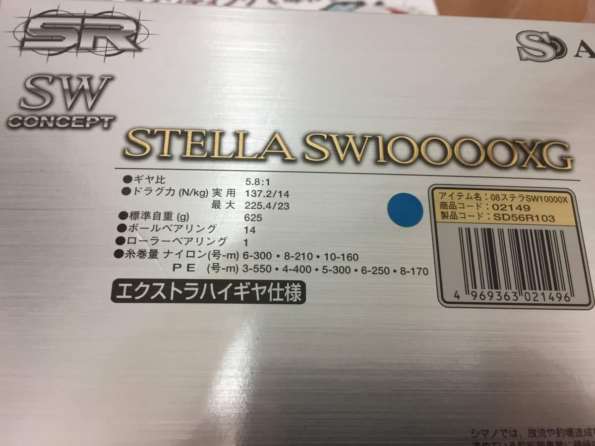 08 STELLA SW10000XG シマノ ステラ リール_画像10