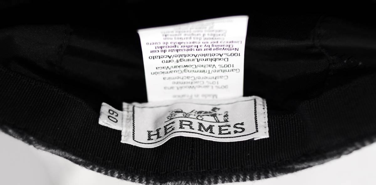 HERMES エルメス ハンチング帽 リネン カシミア グレー ツイード 60_画像5