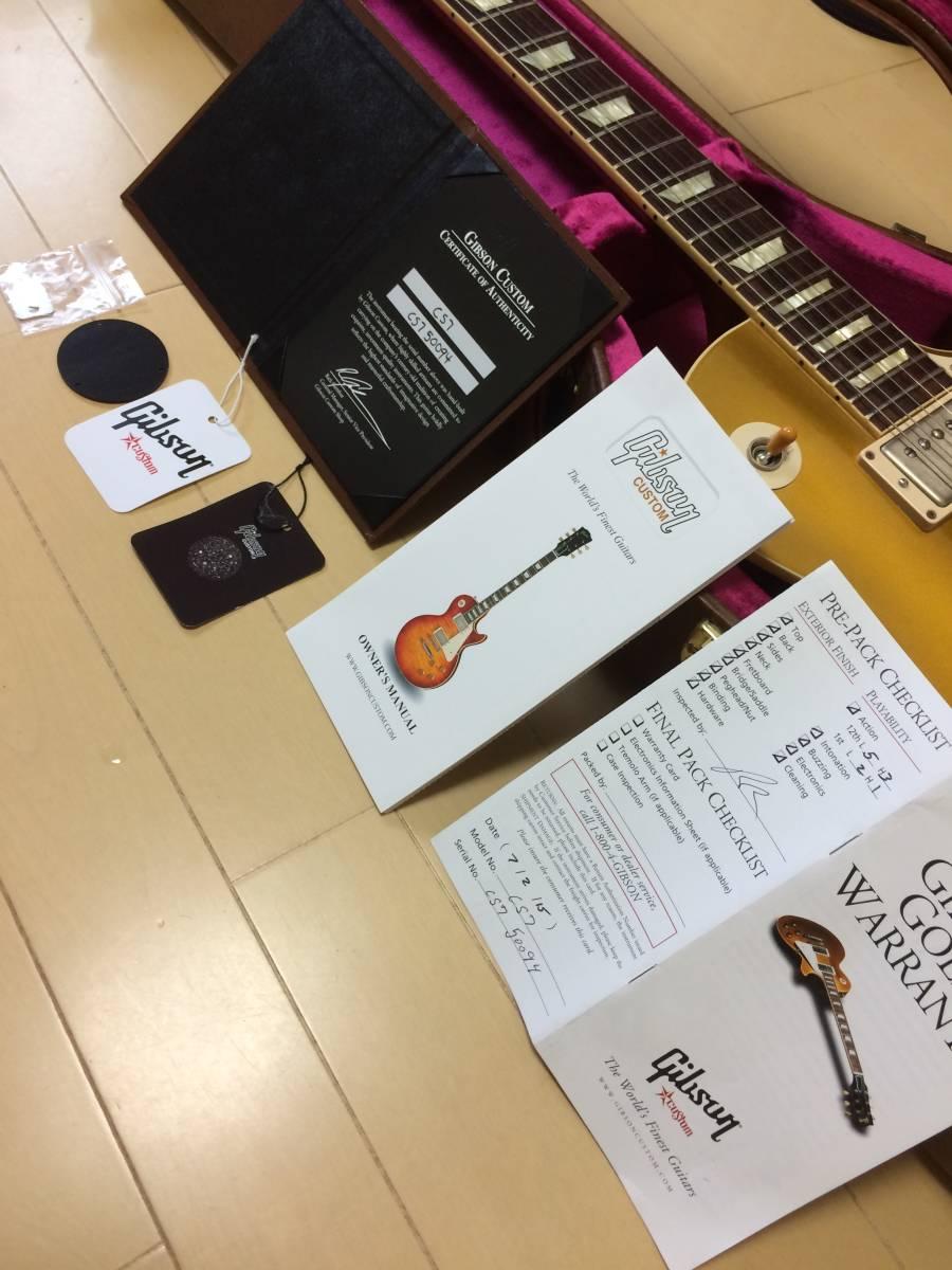 Gibson CS Series CS7 50's Style Les Paul Standard VOS Antique Gold  ギブソン レスポール ゴールドトップ_画像8