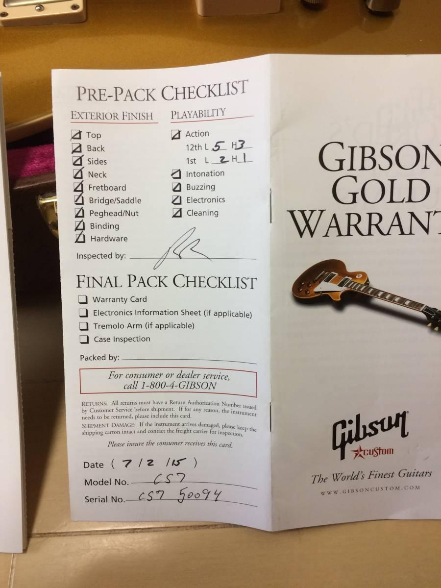 Gibson CS Series CS7 50's Style Les Paul Standard VOS Antique Gold  ギブソン レスポール ゴールドトップ_画像10