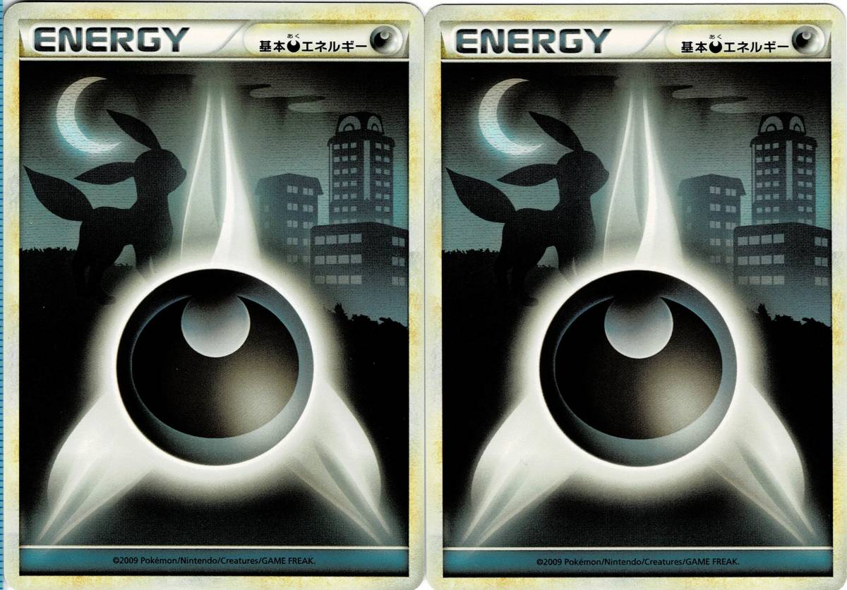 Pokemon Card Game energy ] bad energy 2 pieces set [ control
